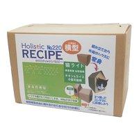 holistic recipe 猫ライト (2.4kg) 横型