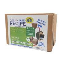 holistic recipe 猫ライト (2.4kg) 縦型