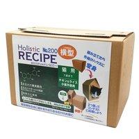 holistic recipe 猫アダルト (2.4kg) 横型