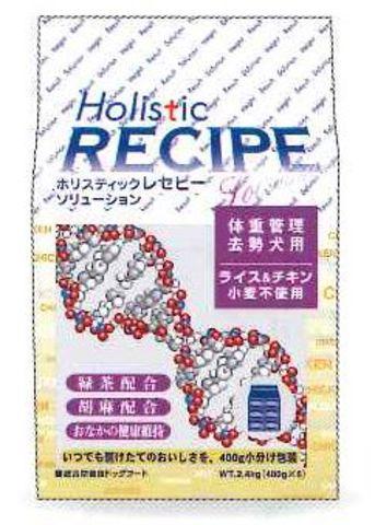 holistic recipe チキンライト(2.4kg)