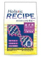 holistic recipe チキン&ライス 成犬(2.4kg)
