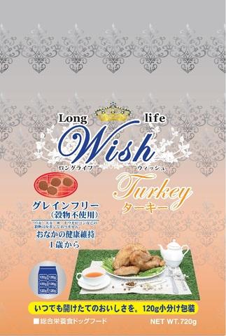 wish ターキー(720g)