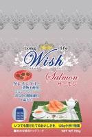 wish サーモン(720g)