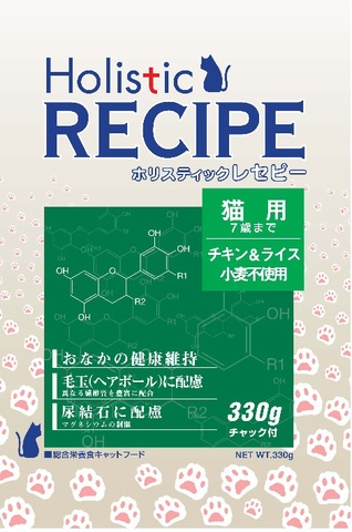 holistic recipe 猫アダルト(330g)