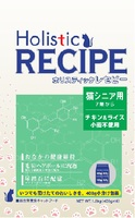 holistic recipe 猫シニア(1.6kg)