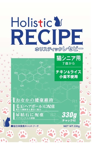 holistic recipe 猫シニア(330g)