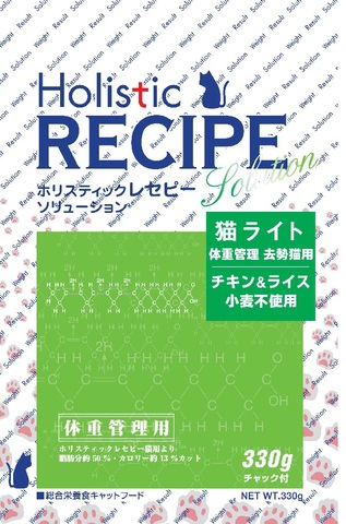 holistic recipe 猫ライト(330g)