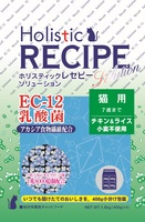 holistic recipe  EC-12ネコ(1.6kg)
