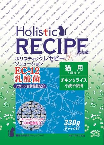 holistic recipe  EC-12ネコ(330g)