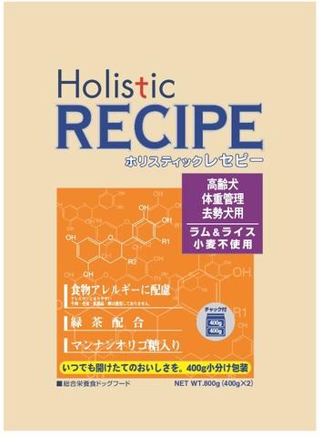 holistic recipe ラム&ライス シニア(800g)