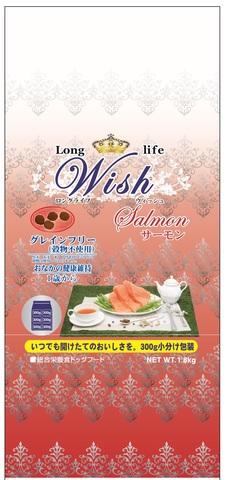 wish サーモン(1.8kg)