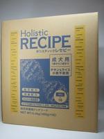 holistic recipe チキン&ライス 成犬(6.4kg)