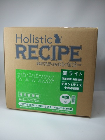 holistic recipe 猫ライト(4.8kg)