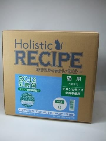 holistic recipe  EC-12ネコ(4.8kg)