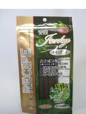 holistic recipe 青葉ジャーキー チキンロング(50g)