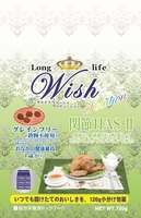 wish HAS-Ⅱ(720g)