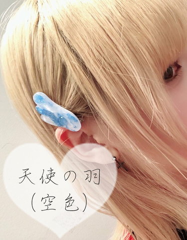 Conpeitou 天使の羽ヘアクリップ【空】 ※返品・交換不可※【メール便不可】co117【99n】