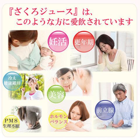 妊活、更年期、冷え、健康、美容、PMS、前立腺でお悩みの方に