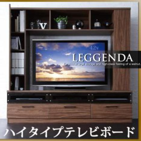 ths-040500020】ハイタイプテレビボード【LEGGENDA】