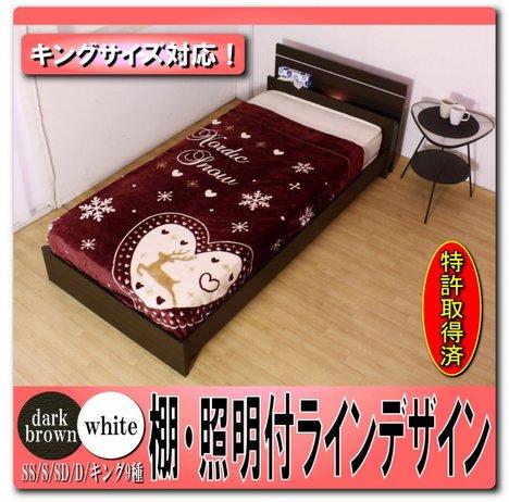 tmz-285】■日本製フレーム■棚 照明付ラインデザインベッド