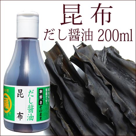 昆布だし醤油200ml(デラミ容器)