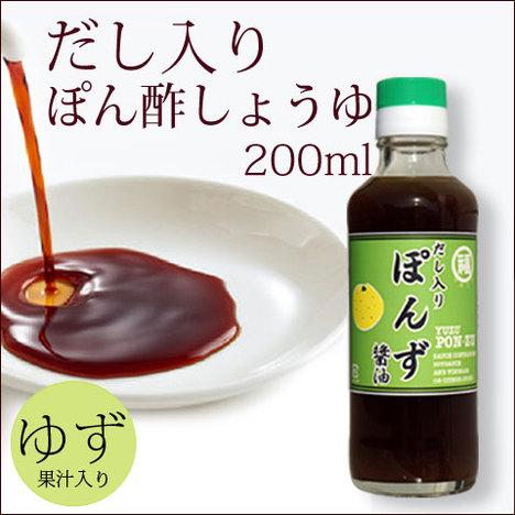 ぽん酢醤油 200ml