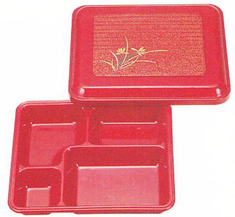業務用弁当箱 レンジ対応 宅配弁当や福祉施設に 激安