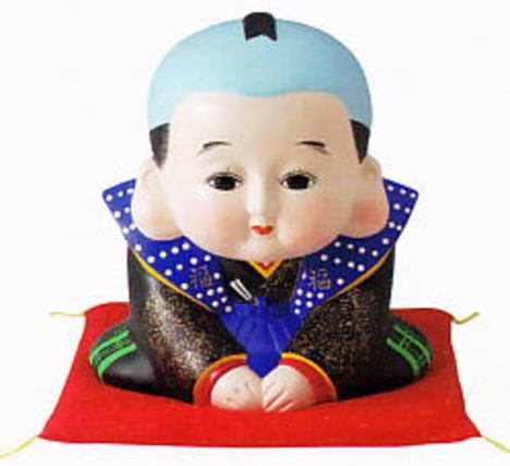 高さ26センチ 瀬戸 昭峰窯特大 福助人形
