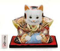 九谷焼8.5号福助猫・盛 福助人形 縁起置物 特価 通販