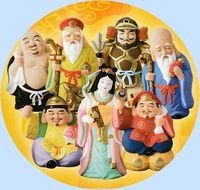 昭峰窯 特大 七福神 陶器の縁起置物 全品20%引きからの特価で通販<FONT size=