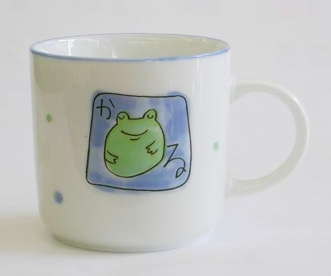KAGKAA.かえる子ども用和食器4点セット【陶器 ことばかくれんぼ】