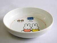 ミッフィー強化磁器ベビー食器の小皿
