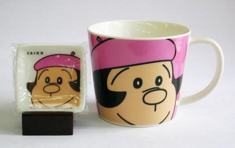ドラえもん陶器のマグカップ