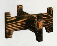 焼酎サーバー用木台