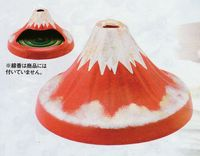 富士山型蚊遣り器 特価