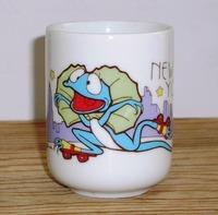 昭和レトロ エリマキトカゲの長湯呑み茶わん