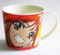 スマイルプリキュアキュアサニーマグカップ