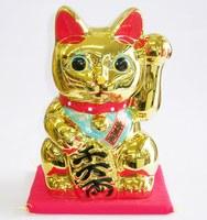 瀬戸 黄金小判猫左手 招き猫 特価 通販