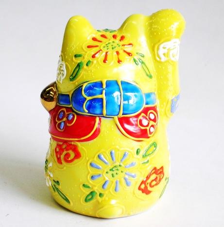 九谷焼 招き猫 右手