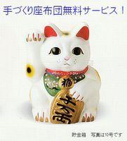 白右手 招き猫 在庫処分 特価 通販