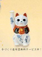 薬師窯 染錦開運招福招き猫 右手/4.5号 特価 通販