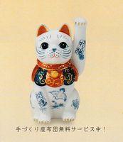 薬師窯 染錦開運招福招き猫 左手/4.5号 特価 通販