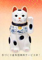薬師窯 染錦福尽くし招き猫(左手・8号) 特価 通販