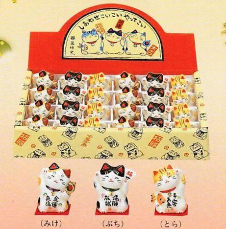 薬師窯 彩絵招き猫24個入りセット 特価 通販