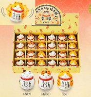 薬師窯 彩絵おきあがり招き猫24個入りセット 特価 通販