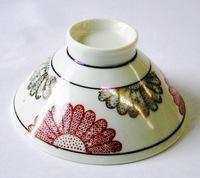 昭和レトロ 菊柄 飯茶碗