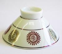 昭和レトロ 飯茶碗