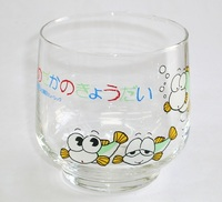 昭和レトロ めだかのきょうだい冷茶グラス