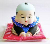 昭峰 福助 座布団付き 福助人形 縁起置物 激安 通販