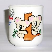 昭和レトロ ハローコアラ 湯飲み 通販